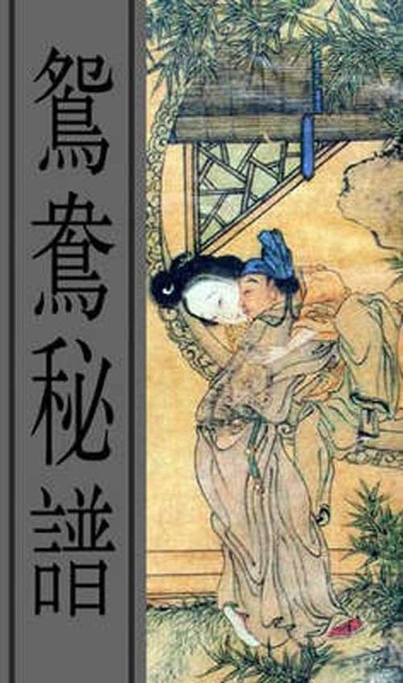 Đường Bá Hổ và văn hóa tình dục thời cổ đại Trung Quốc - Ảnh 3.