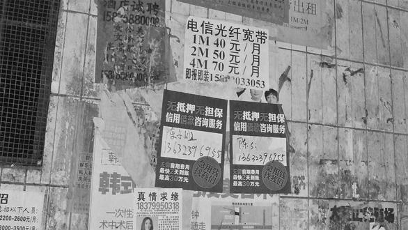 Tham nhũng đã khiến xã hội Trung Quốc suy đồi ra sao? - Ảnh 3.