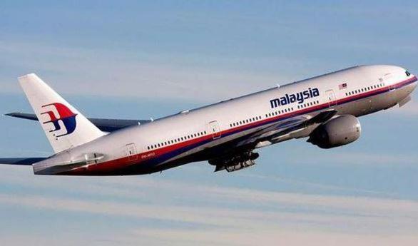 Tìm không ra máy bay MH370 do sai hướng? - Ảnh 3.