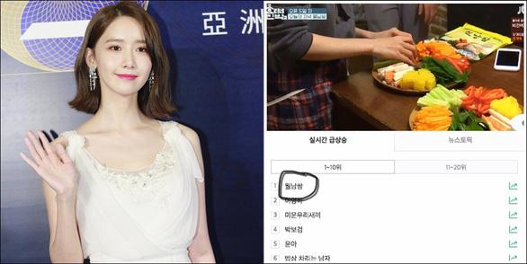 Seohyun của SNSD quảng cáo phở Việt tại Hàn Quốc - Ảnh 5.