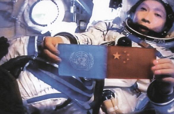 Trung Quốc đi sau nhưng sẽ về trước Mỹ trong cuộc đua không gian? - Ảnh 4.
