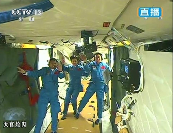 Trạm Thiên Cung của Trung Quốc rơi xuống hôm nay? - Ảnh 5.
