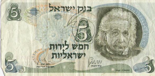 Những nhà khoa học nổi tiếng được in lên tiền - Ảnh 5.