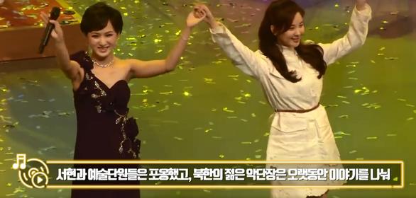 Ca sĩ hai miền Triều Tiên nắm tay hát Chúng ta là một nhà - Ảnh 1.