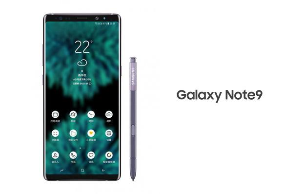 Hình ảnh rò rỉ đầu tiên về Galaxy Note 9 - Ảnh 1.