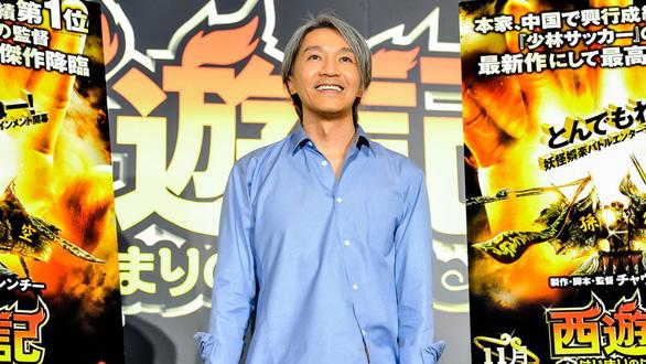 Châu Tinh Trì công bố dự án phim hoạt hình về Tôn Ngộ Không - Ảnh 1.