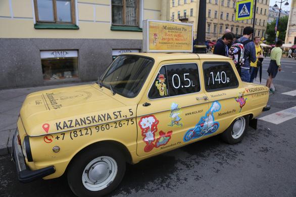 Đến Nga xem World Cup, cẩn thận với 'taxi rẻ thứ 3 thế giới' - Ảnh 4.