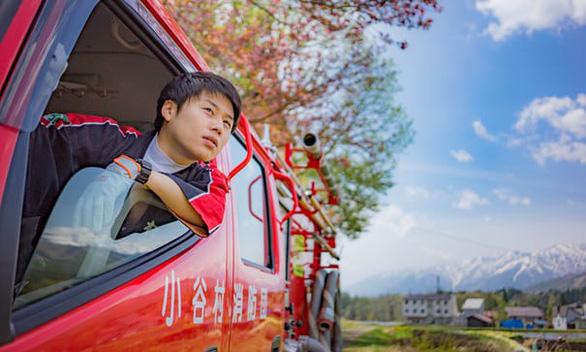 Thanh niên Nhật ế vợ, nửa đất nước có nguy cơ biến mất - Ảnh 2.