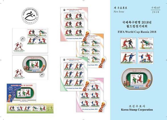 Triều Tiên phát hành bộ tem World Cup 2018 giá 2 tô phở 1 con tem - Ảnh 1.