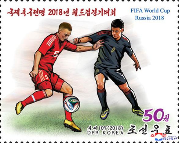 Triều Tiên phát hành bộ tem World Cup 2018 giá 2 tô phở 1 con tem - Ảnh 6.