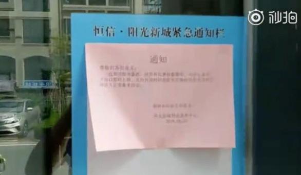 Trung Quốc: Khóa lối lên nóc nhà vì sợ người thua cá độ World Cup tự tử - Ảnh 2.