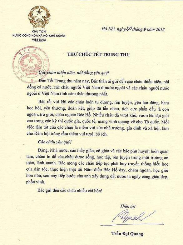 Những hoạt động cuối cùng của Chủ tịch nước Trần Đại Quang - Ảnh 1.