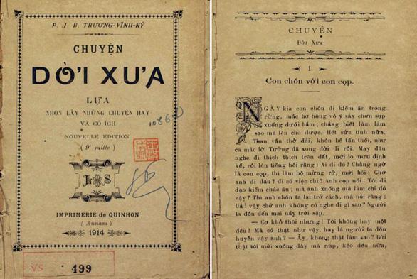 Người có công đầu với chữ quốc ngữ - Kỳ 2: Tiên phong phổ biến chữ quốc ngữ - Ảnh 1.