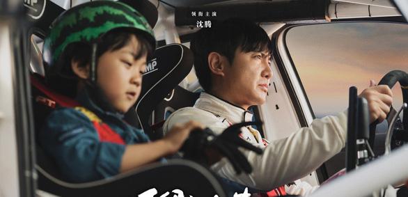 Châu Tinh Trì, Thành Long sẽ xông đất màn ảnh Hoa ngữ Tết Kỷ Hợi - Ảnh 7.