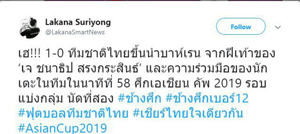 CĐV Thái Lan 'sướng rơn' sau chiến thắng của đội nhà - Ảnh 1.