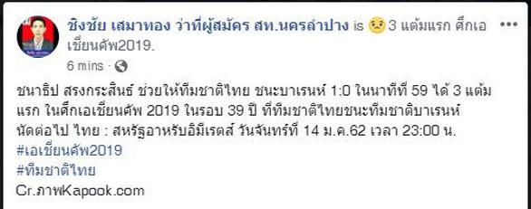 CĐV Thái Lan 'sướng rơn' sau chiến thắng của đội nhà - Ảnh 4.