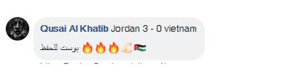 CĐV Jordan chờ chiến thắng trước Việt Nam - Ảnh 4.