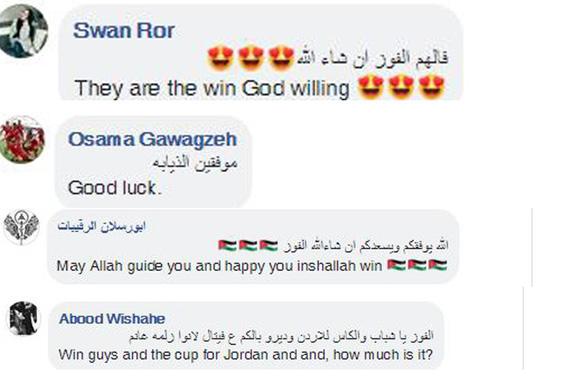 CĐV Jordan chờ chiến thắng trước Việt Nam - Ảnh 5.