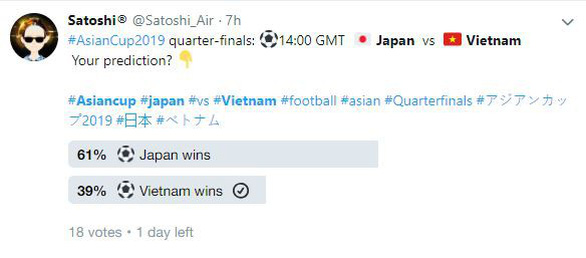 CĐV Nhật 'hào hứng' trước cuộc đối đầu với Việt Nam - Ảnh 1.