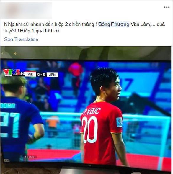 De Gea nhập Văn Lâm rồi - Ảnh 7.