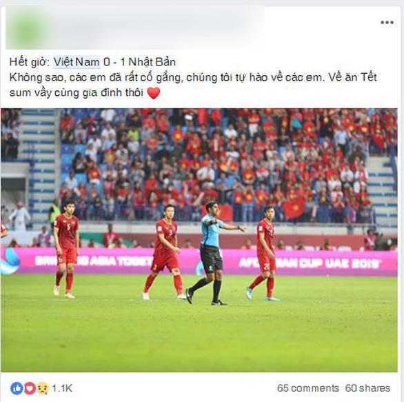 De Gea nhập Văn Lâm rồi - Ảnh 8.
