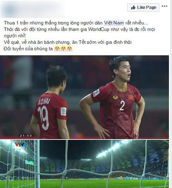 De Gea nhập Văn Lâm rồi - Ảnh 9.