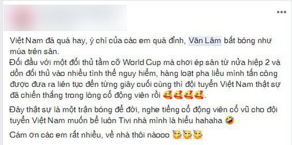 De Gea nhập Văn Lâm rồi - Ảnh 4.
