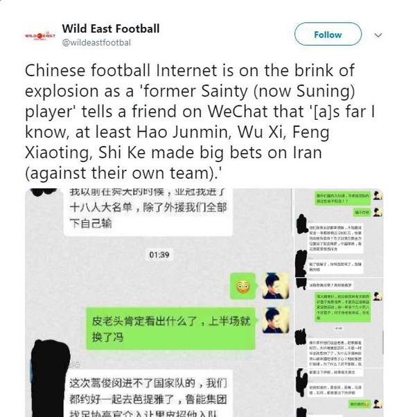 Cầu thủ Trung Quốc nghi bán độ ở Asian Cup 'mất số' ở CLB - Ảnh 2.