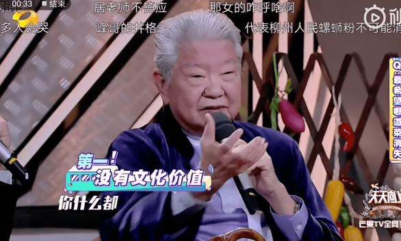 Vua ẩm thực Hong Kong khiến người Trung Quốc sôi máu vì chê món lẩu - Ảnh 1.
