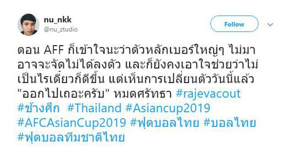 CĐV Thái Lan giận dữ, đòi sa thải HLV Rajevac - Ảnh 3.