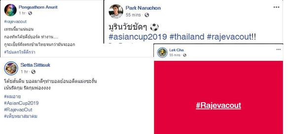 CĐV Thái Lan giận dữ, đòi sa thải HLV Rajevac - Ảnh 2.