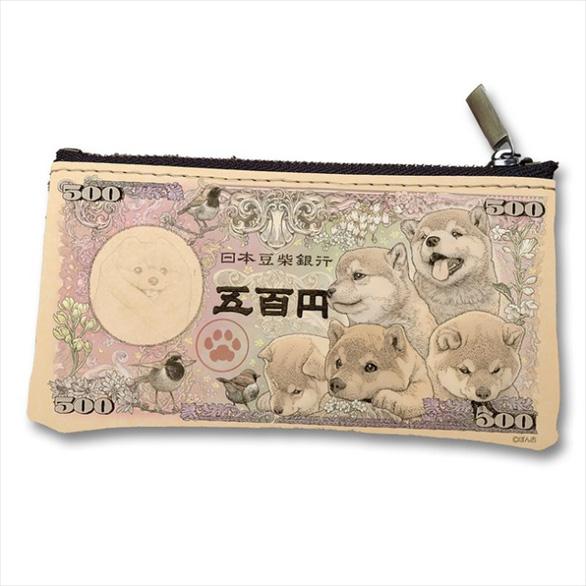 Nhật sắp phát hành tiền giấy in hình chó Shiba vào năm 2024? - Ảnh 7.