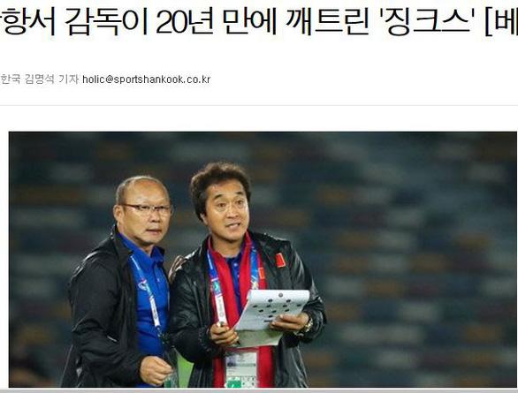 Sports Hankooki: Giấc mơ World Cup của Việt Nam đang lớn dần - Ảnh 1.