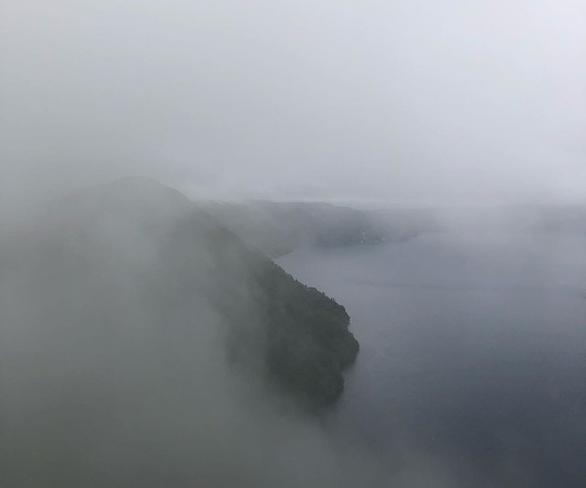 Bí ẩn hồ nước nhìn xuống là gặp xui xẻo ở Nhật Bản - Ảnh 1.