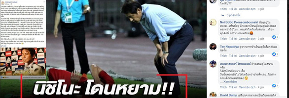 Bênh vực HLV Nishino, CĐV Thái Lan kêu gọi đội nhà đánh bại tuyển Việt Nam ở Mỹ Đình - Ảnh 1.