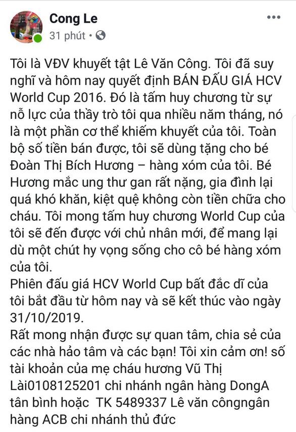 Lực sĩ Lê Văn Công đấu giá HCV World Cup giúp nữ sinh chữa bệnh ung thư - Ảnh 2.