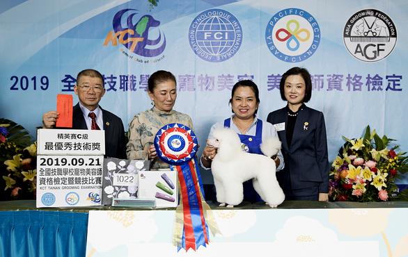 Cô gái Việt giỏi cắt tỉa làm đẹp cún cưng chinh phục giám khảo Đài Loan - Ảnh 1.