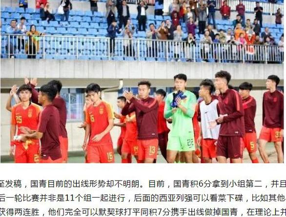 CĐV Trung Quốc thừa nhận: Bóng đá Trung Quốc thua kém Việt Nam - Ảnh 1.