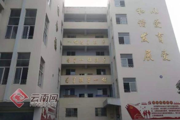 Xông vào trường mẫu giáo, xịt hóa chất làm 51 trẻ Trung Quốc bị thương - Ảnh 1.