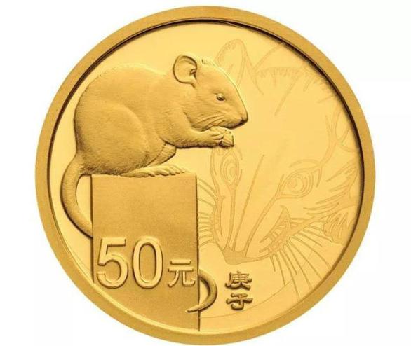 Đồng tiền kỷ niệm năm Tý bằng vàng nặng đến 10kg - Ảnh 2.