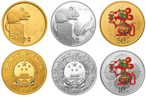 Đồng tiền kỷ niệm năm Tý bằng vàng nặng đến 10kg - Ảnh 3.