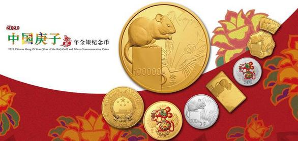 Đồng tiền kỷ niệm năm Tý bằng vàng nặng đến 10kg - Ảnh 1.
