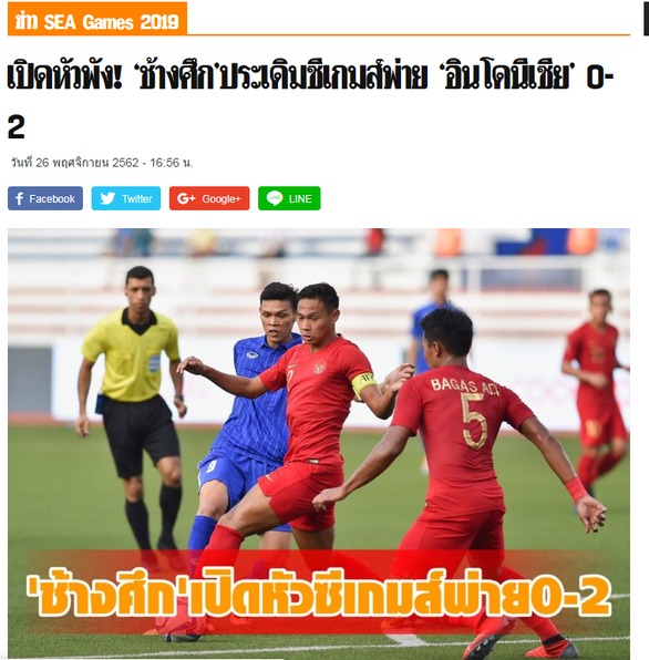 Báo Thái Lan: U22 Thái Lan khởi đầu tăm tối ở SEA Games 30 - Ảnh 1.