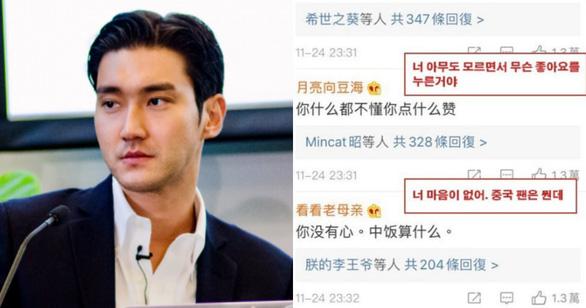 Sao Hàn nổi tiếng bị dân mạng Trung Quốc tấn công vì like bài viết về Hong Kong - Ảnh 1.