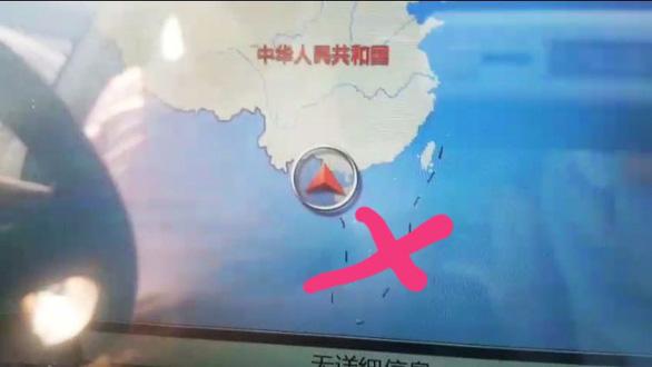 Phát hiện 7 ôtô Trung Quốc chứa bản đồ đường lưỡi bò ở cảng Hải Phòng - Ảnh 1.