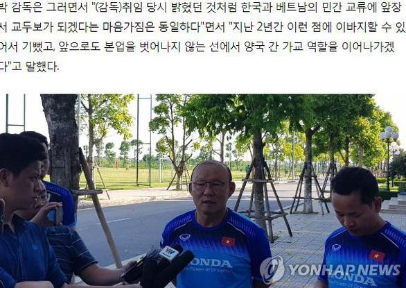 Báo Hàn vui mừng khi VFF kéo dài mối lương duyên với HLV Park Hang Seo - Ảnh 1.