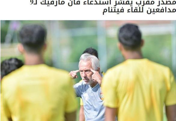 Báo UAE: HLV Bert van Marwijk sẽ để UAE đá phòng ngự trước Việt Nam - Ảnh 1.