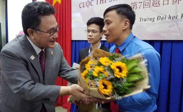 Nội dung sống ảo đoạt giải nhất cuộc thi thơ Haiku Việt Nhật - Ảnh 1.