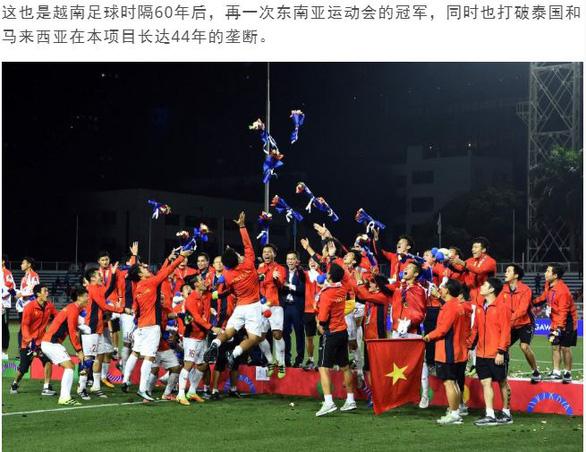 Báo chí Trung Quốc: Hãy học hỏi Việt Nam để phát triển bóng đá - Ảnh 1.
