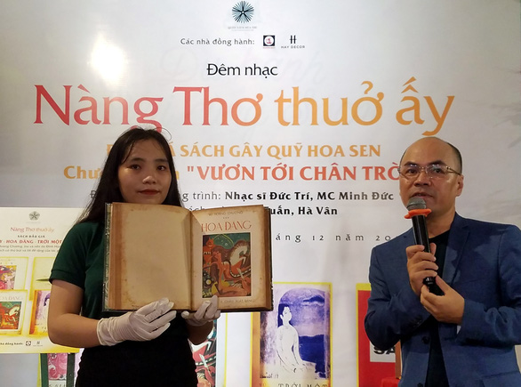Thú chơi sách của Vương Hồng Sển thắng đấu giá 35 triệu đồng - Ảnh 4.
